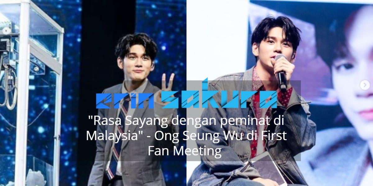 Tambat Hati Ramai Dengan Lagu Melayu, Penampilan Ong Seung Wu Meriah!