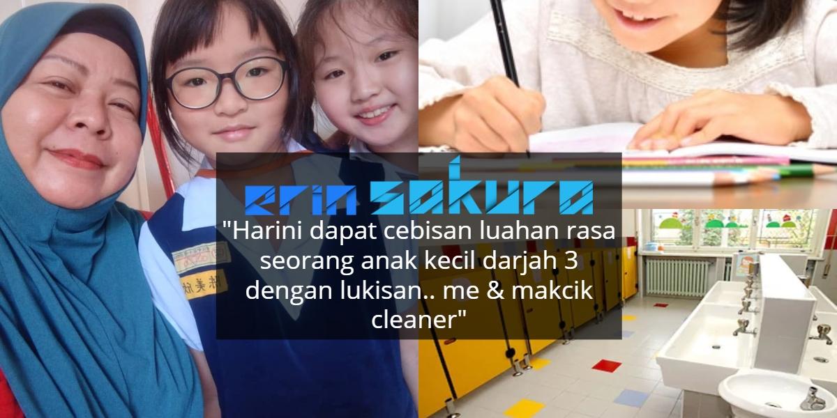 """""""Saya Sayang Toilet Kita"""" – Gadis Terharu Budak Darjah 3 Hargai Pekerjaan Mak"""