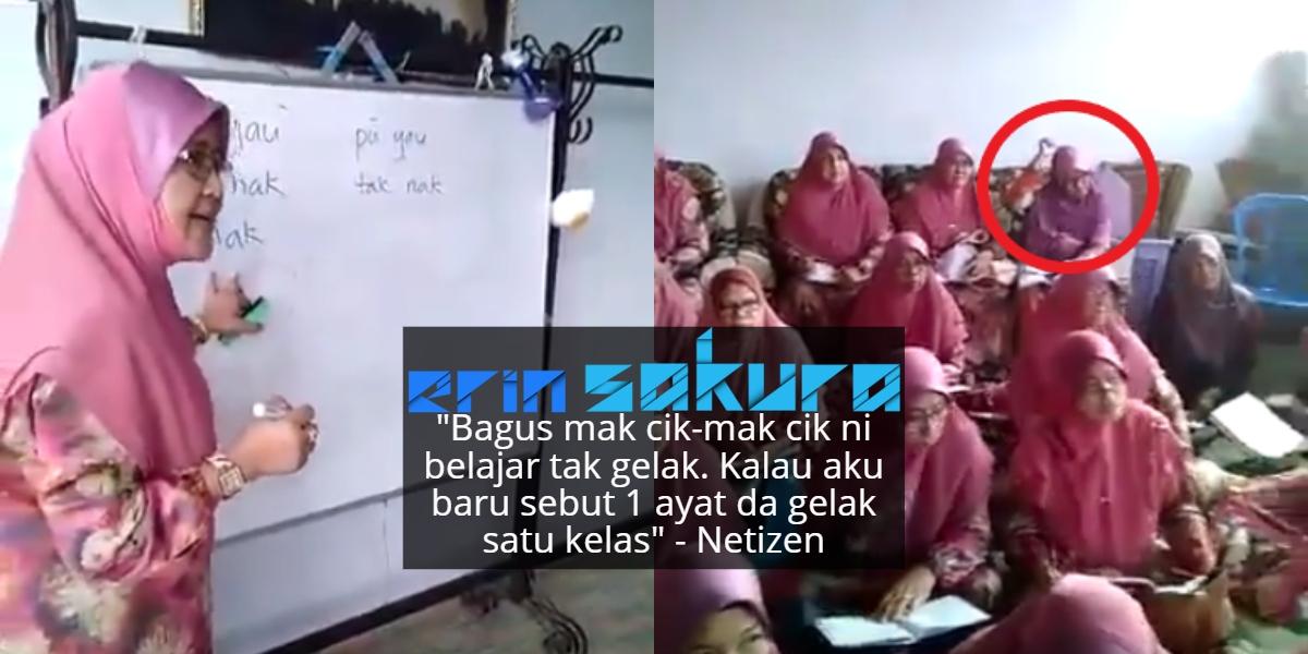 """[VIDEO] """"Yauma..Yauma"""" – Gelagat Mak Cik Belajar Bahasa Mandarin Lawak Habis!"""