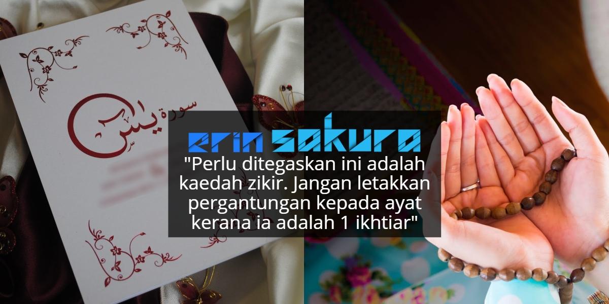 """Amalkan Baca Yassin 7 Mubin Jika Ditimpa Dugaan Luar Biasa-""""Banyak Fadilatnya"""""""