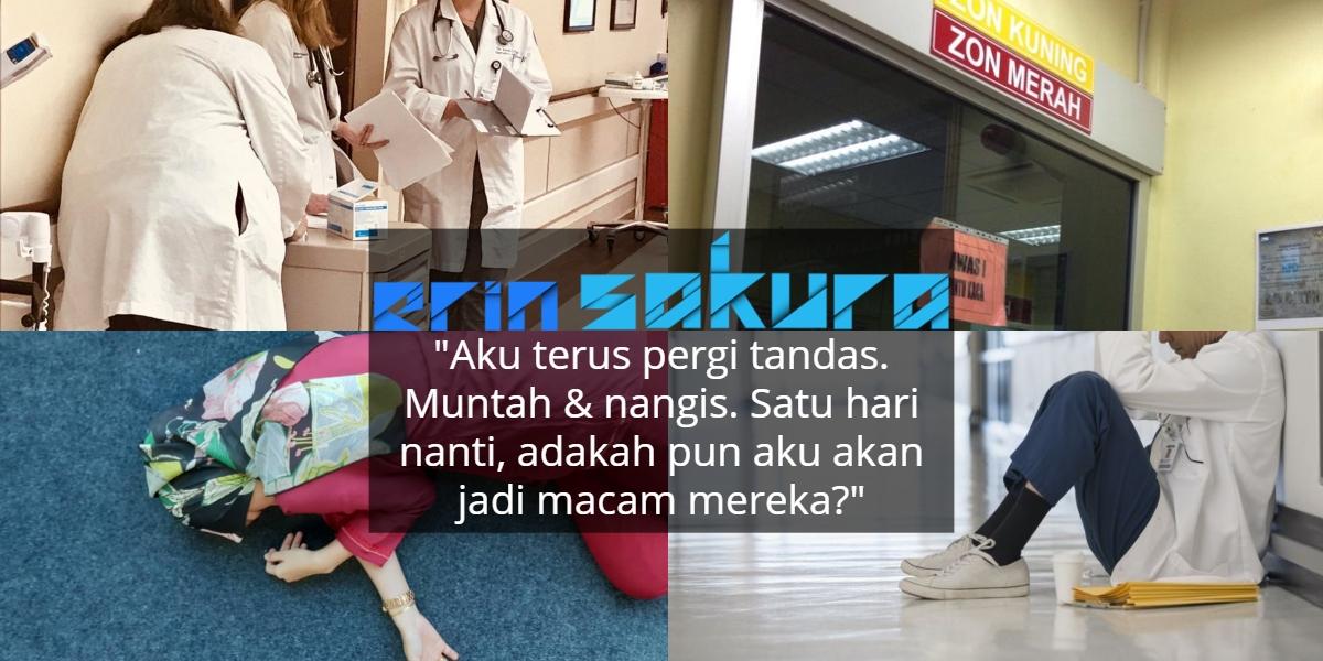 """""""Ada Wanita Terbaring Atas Lantai Tapi Doktor Pakar Cuma Tengok & Tak Tolong.."""""""