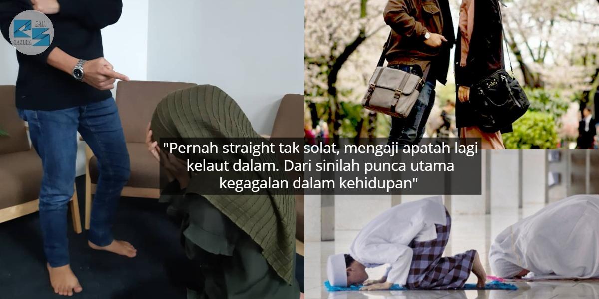 Suami Isteri Sering Bergaduh & Hampir Berpisah, Puncanya 'Lagha' Malas Solat