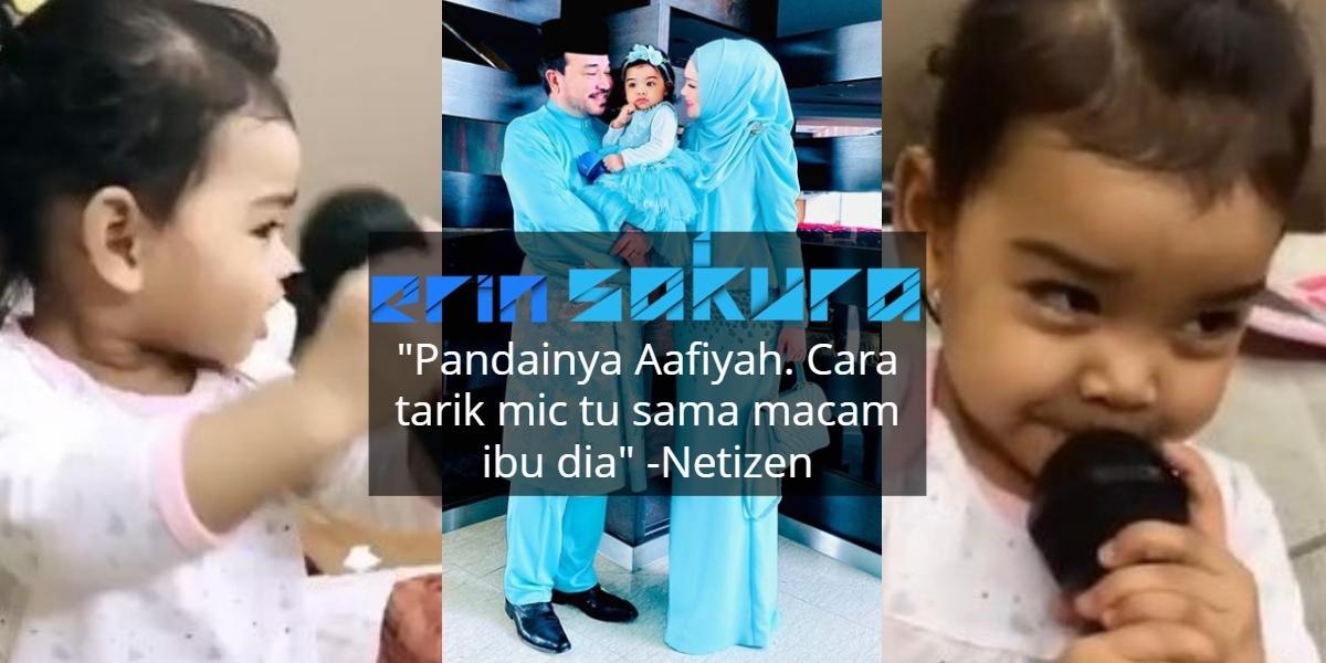 """""""Subhanallah Anak Ibu Ni"""" – DS Siti Nurhaliza Tak Sangka Aafiyah Tunjuk Bakat"""