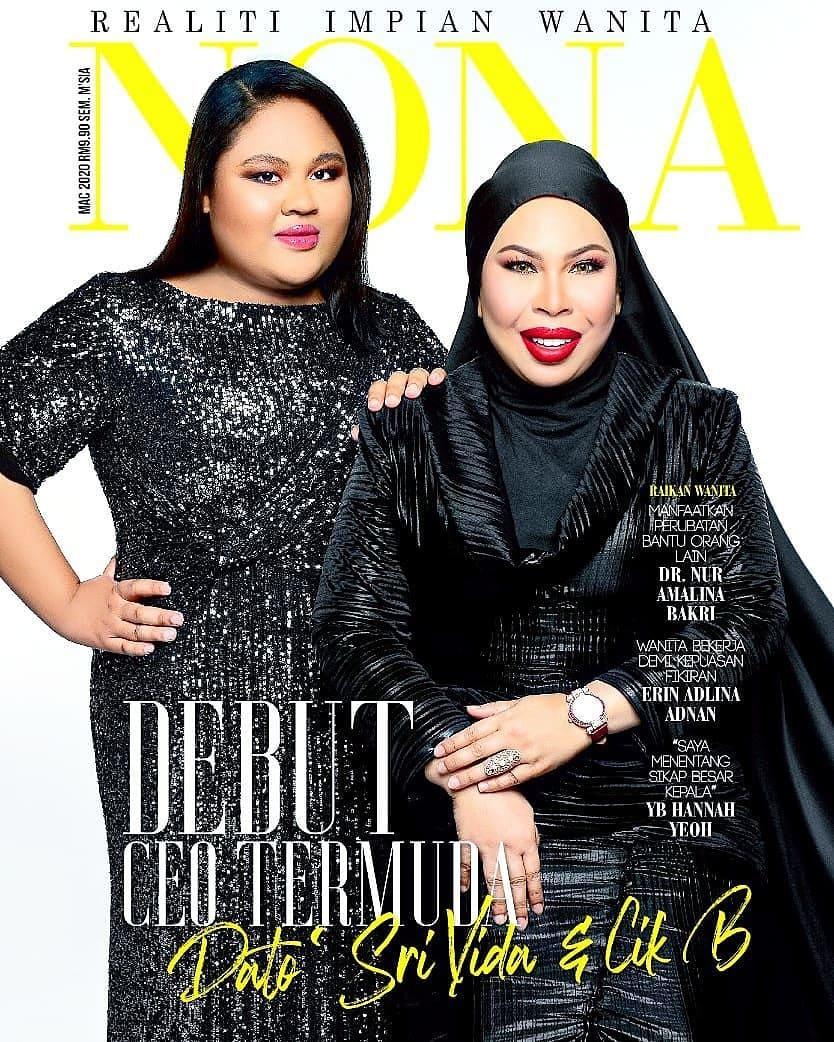 [FOTO] Lepas Muncul Di Majalah Popular, Gambar Terbaru Cik B Sekali Lagi Dipuji