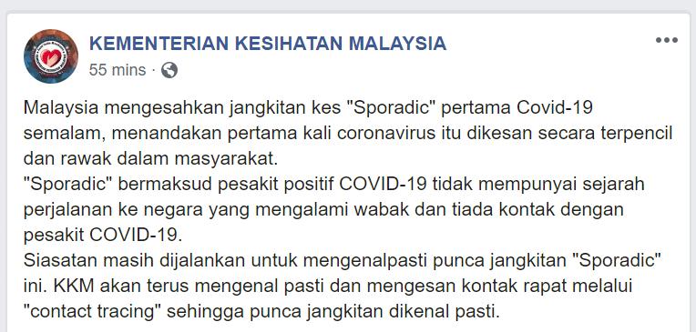 Tiada Kontak Pun Boleh Dijangkiti, Malaysia Catat 'Sporadic' Pertama Covid-19