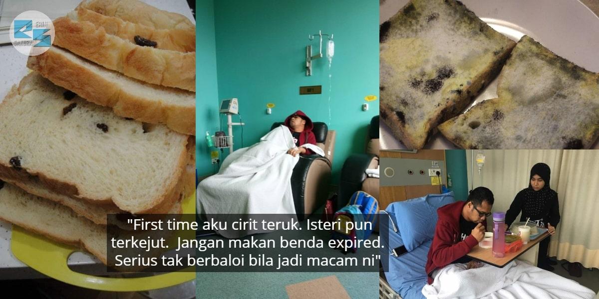 Bedal Roti Expired Sebab Nampak Elok Lagi, Lelaki Serik Lepas Buat Ujian Najis