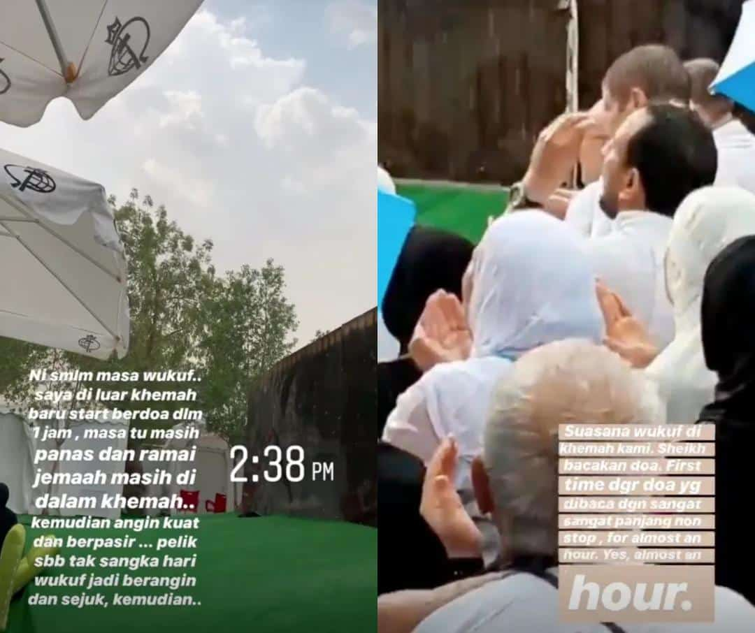 """[VIDEO] """"Keluar Kalimah Muhammad Di Langit.."""" – Neelofa Kongsi Kisah Di Arafah"""
