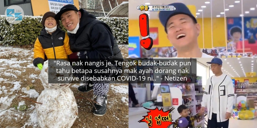 "[VIDEO] ""Ayah Tak Bekerja Sebab COVID-19"" – Kematangan Anak Gary Dipuji Peminat"