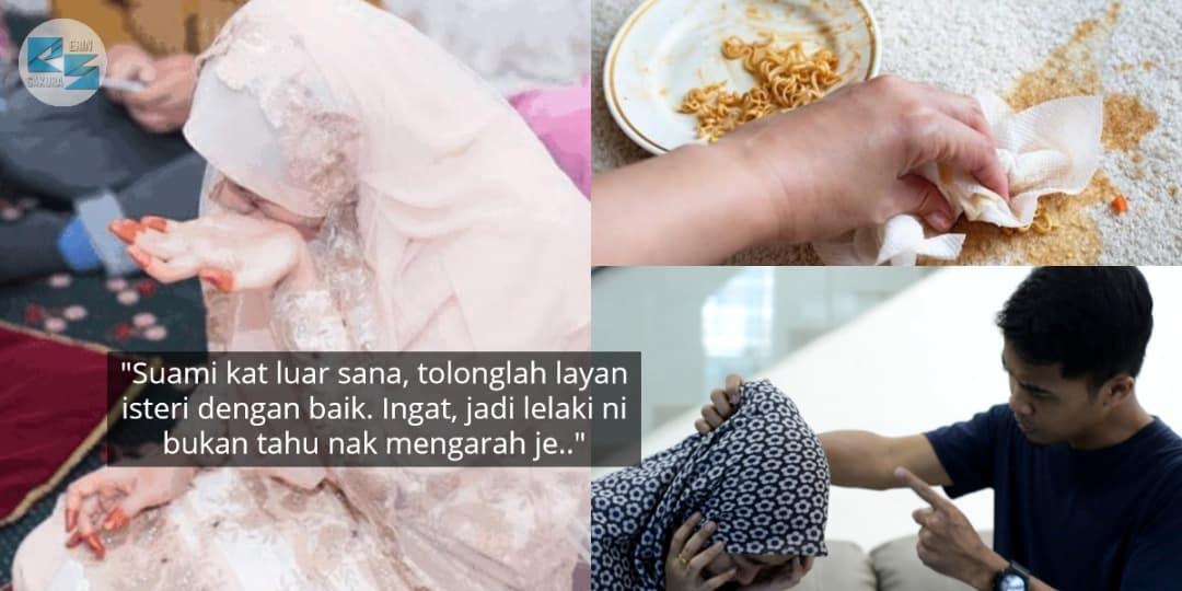 Demand Isteri Layan Macam Raja, Usahlah Guna 'Tiket' Syurga Di Tapak Kaki Suami