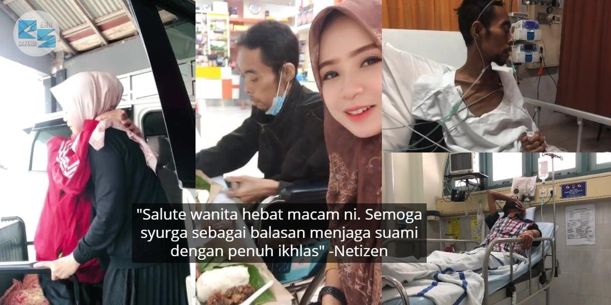 [VIDEO]Calon Bidadari Syurga, Wanita Tabah Jaga Suami Lumpuh Kerana Hypertiroid