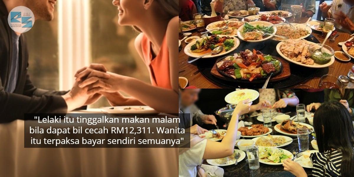 Nak Test Sifat Pemurah, Lelaki 'Cabut' Bila First Date Wanita Angkut Sekampung