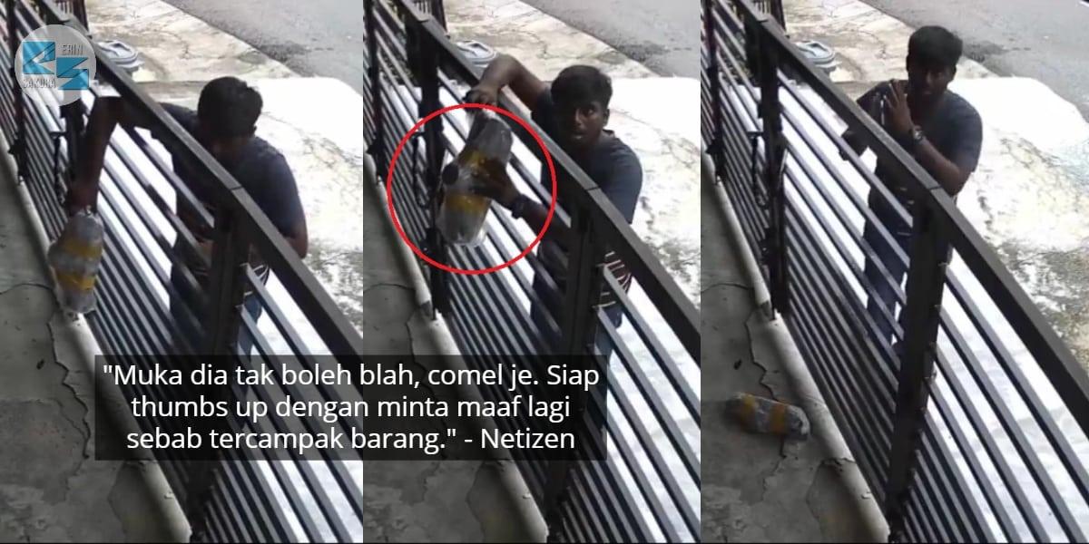 [VIDEO] Cuak Dengar CCTV 'Bercakap', Reaksi Lelaki Buat Delivery Lucu Habis