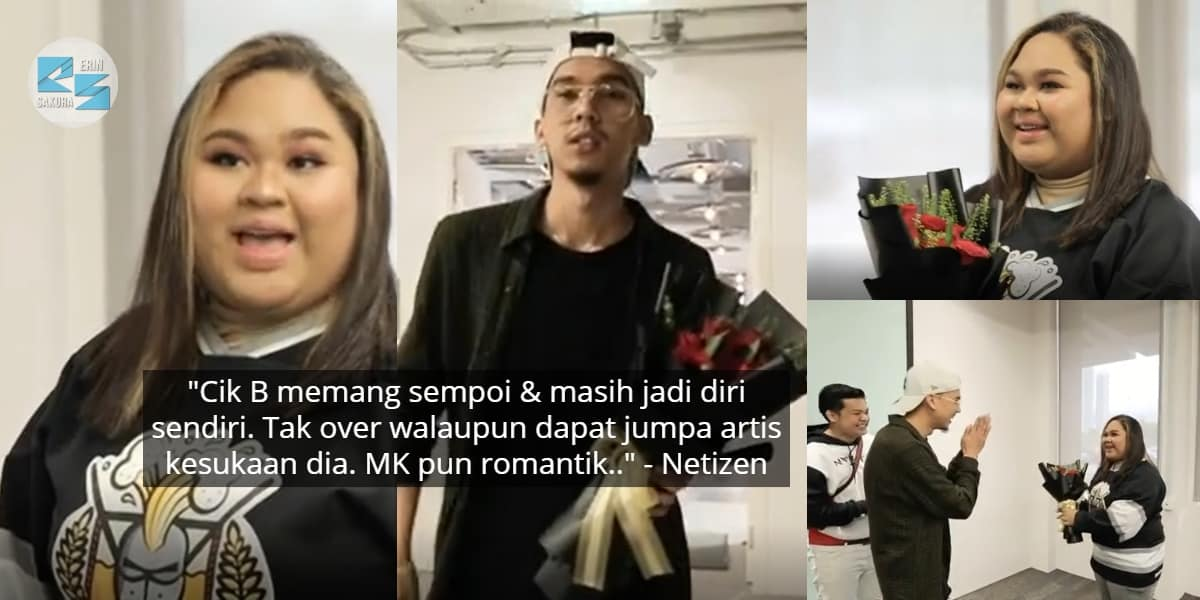 [VIDEO] Dipuji Makin Lawa, Cik B Senyum Lebar Dapat 'Hadiah' Dari MK K-Clique