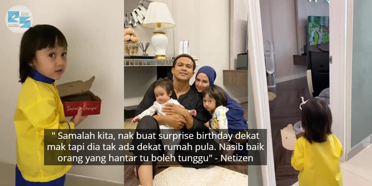 [VIDEO] Nak Surprise Isteri, Saharul Ridzwan & Anak Terpinga Bila Rumah Sunyi